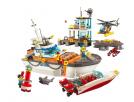 Конструктор BELA Cities Штаб береговой охраны 10755 - выбрать в ИГРАЙ-ОПТ - магазин игрушек по оптовым ценам - 2