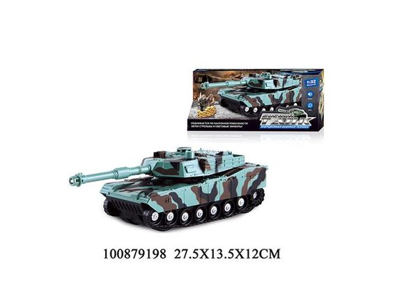 Танк на батарейках 1094777
