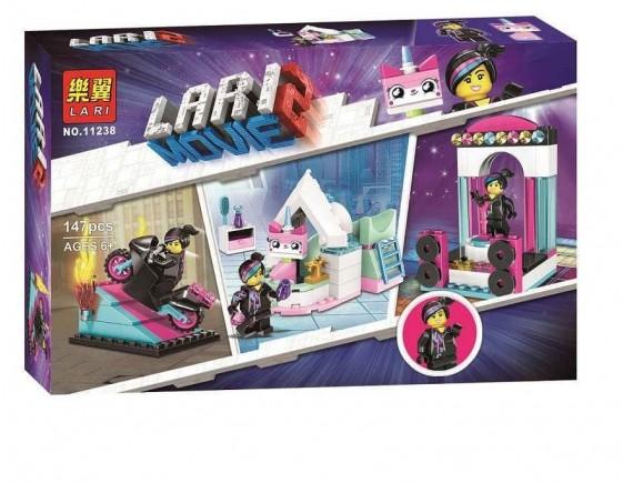 Конструктор LARI 11238