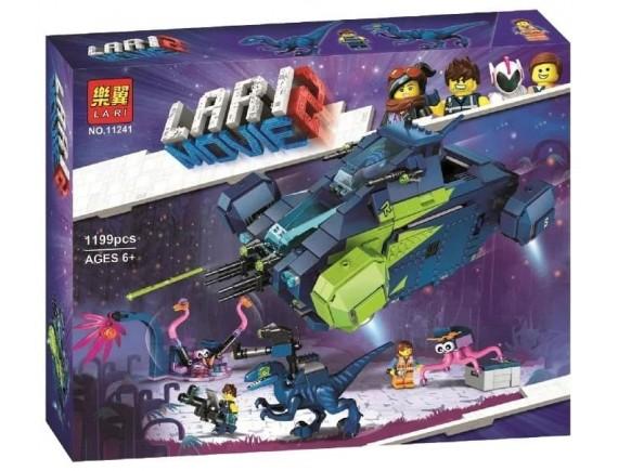 Конструктор LARI 11241
