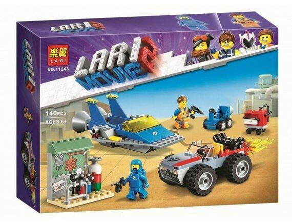 Конструктор LARI 11243