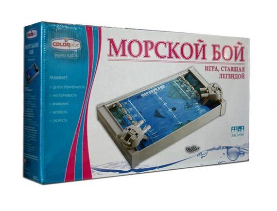 """Настольная игра """"Морской бой"""" MASTERPLAY 1234"""