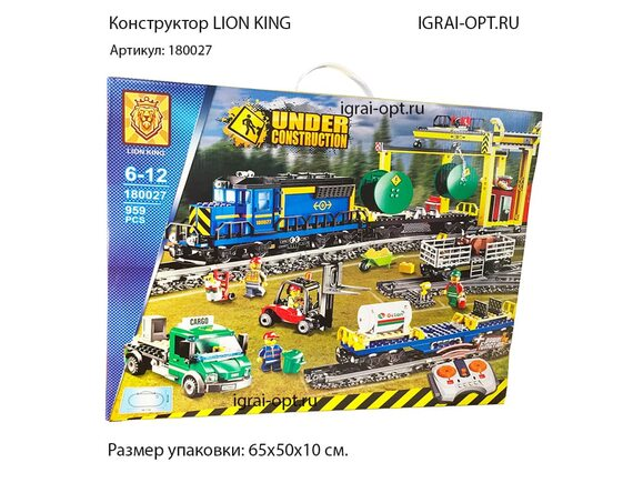 Конструктор на р/у Lion King 180027