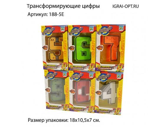Трансформеры цифры 188-5E