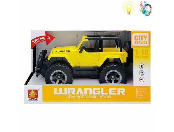 Машинка на батарейках 200034957