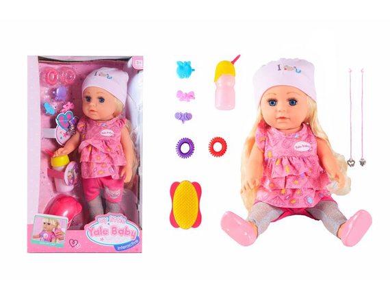 Кукла функциональная Sister 200035533