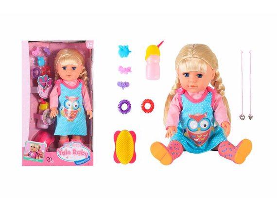Кукла функциональная Sister 200035535