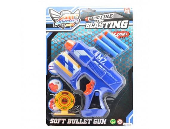 Игровое оружие с мягкими пулями и дисками 200073588