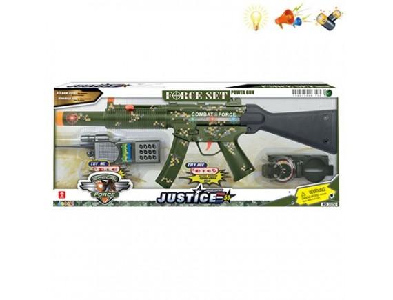 """Игровой набор с оружием """"Военный"""" 200089095"""