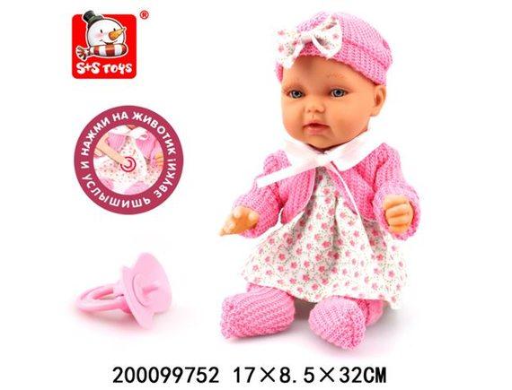 Кукла функциональная 200099752