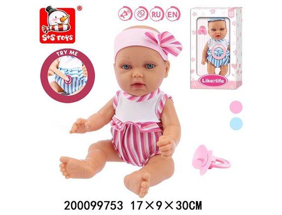 Кукла функциональная 200099753