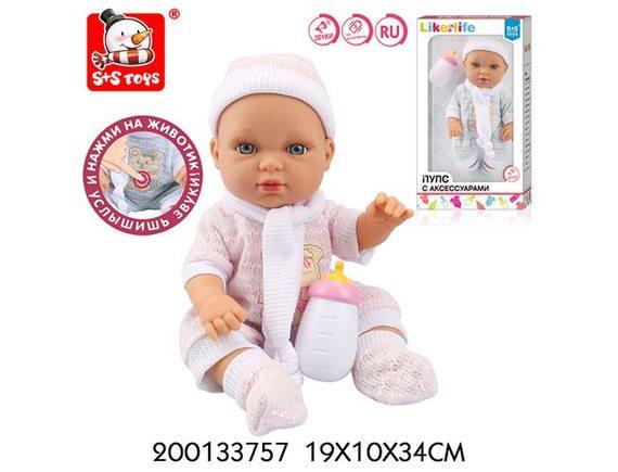 Кукла функциональная 200133757