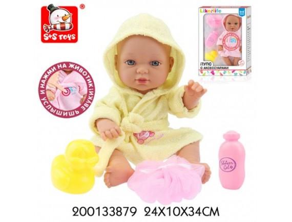 Кукла функциональная Sister 200133879