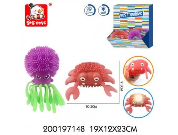 Набор игрушек-антистресс 200197148
