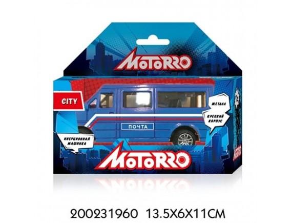 """Машинка Motorro """"Почта"""" 200231960"""