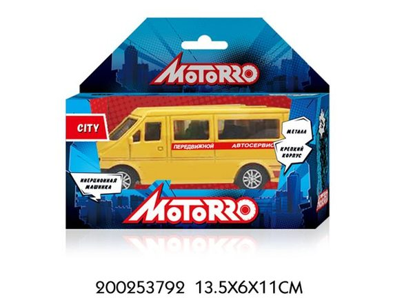"""Машинка Motorro """"Передвижной Автосервис"""" 200253792"""