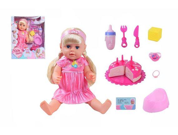 Кукла функциональная Sister 200280675