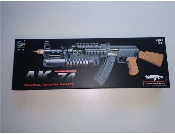 """Игрушка """"Автомат"""" 200320029"""