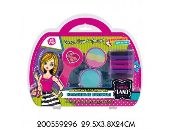 Набор детской декоративной косметики ТМ LAPULLI KIDS 200559296