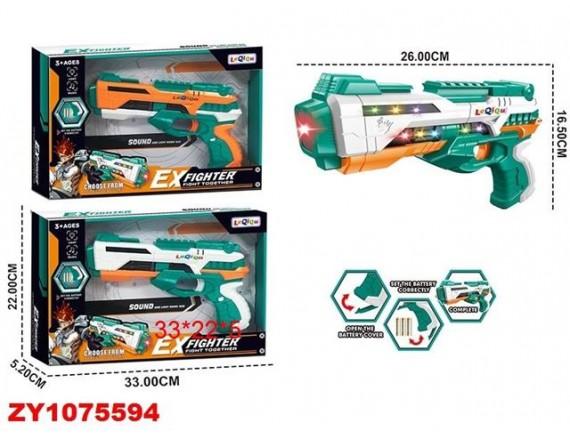 """Игрушка """"Пистолет"""" 200635370"""