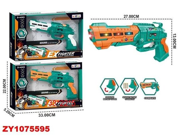 """Игрушка """"Пистолет"""" 200635371"""