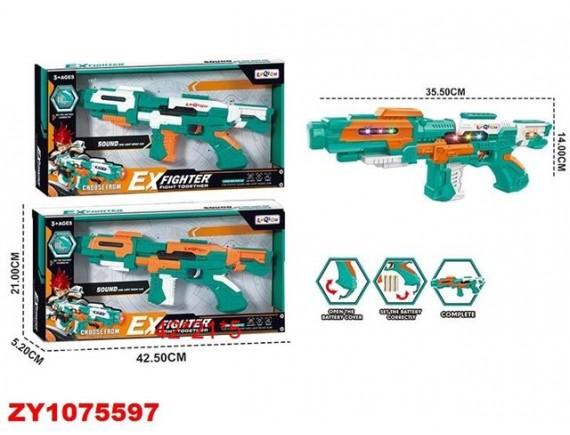"""Игрушка """"Пистолет"""" 200635374"""