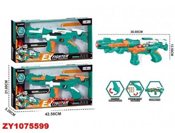 """Игрушка """"Пистолет"""" 200635376"""