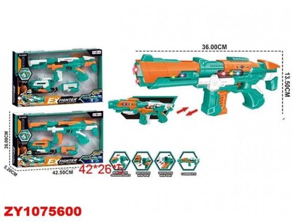 """Игрушка """"Пистолет"""" 200635377"""
