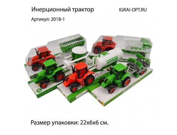 Инерционный трактор 2018-1