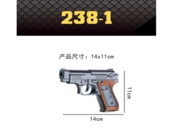 Игрушечный пневматический пистолет 238-1