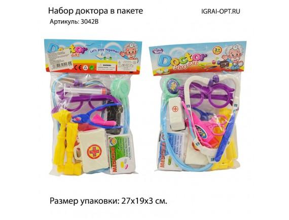 Набор доктора в пакете 3042B