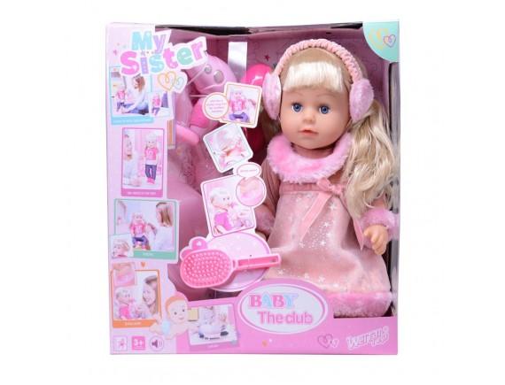 Кукла-пупс с аксессуарами 317004-10