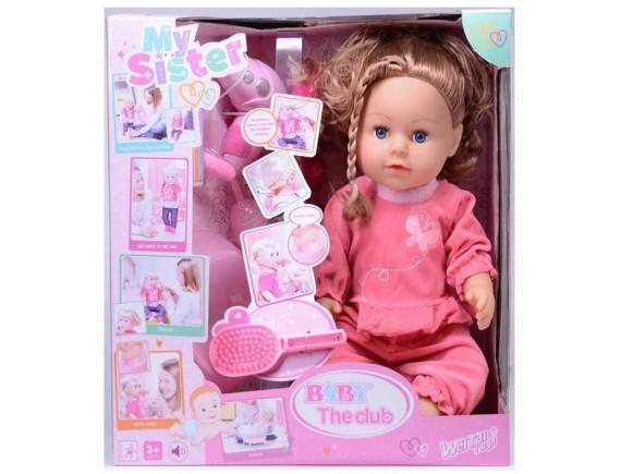 Кукла-пупс с аксессуарами 317004B5