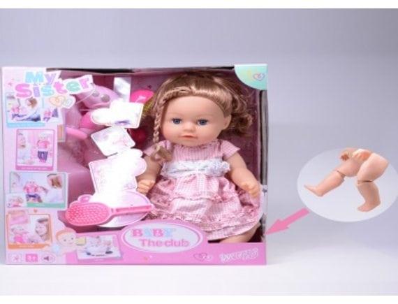 Кукла-пупс с аксессуарами 317004B9