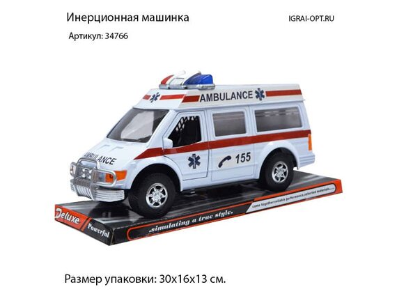 """Инерционная машина """"Скорая помощь"""" 34766"""