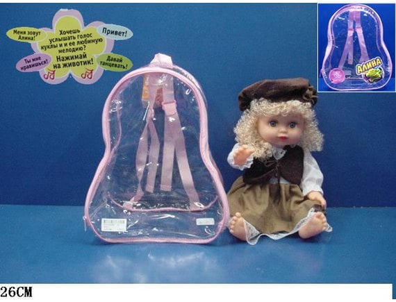 Говорящая кукла-пупс с рюкзаком 5056