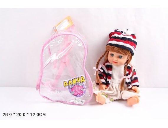 Говорящая кукла-пупс с рюкзаком 5057
