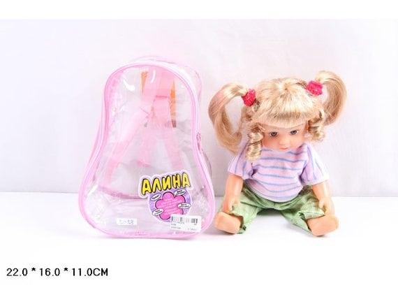 Говорящая кукла-пупс с рюкзаком 5058