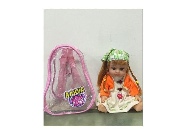 Говорящая кукла-пупс с рюкзаком  5065