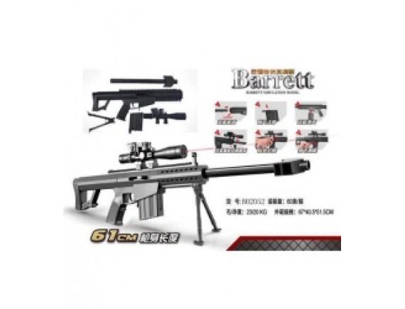 Игрушечная пневматическая винтовка 509
