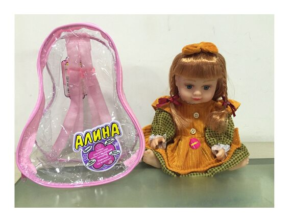 Говорящая кукла-пупс с рюкзаком  5142