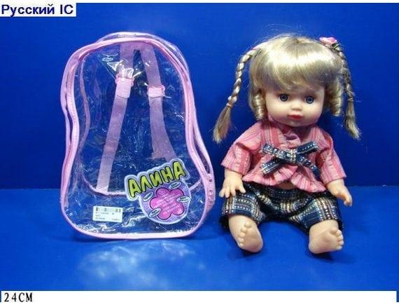 Говорящая кукла-пупс с рюкзаком  5253