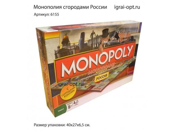 """Настольная игра """"Монополия"""" 6155"""
