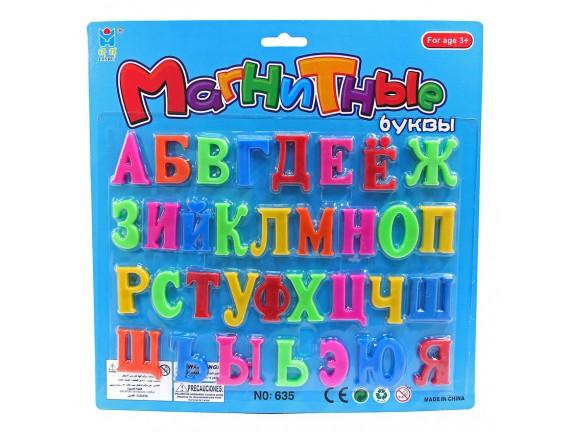 """Обучающий набор """"Магнитные буквы""""  635"""