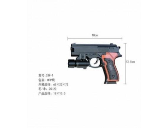 Игрушечный пневматический пистолет 639-1