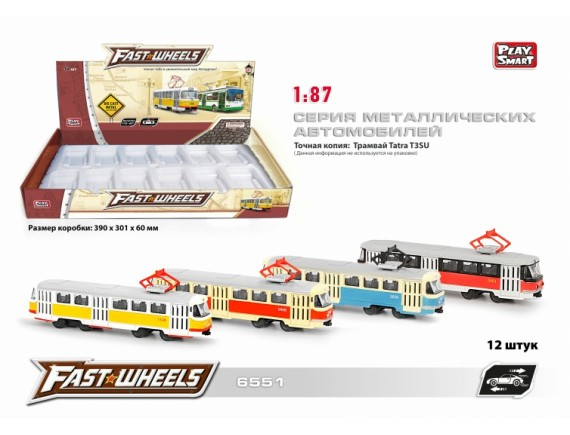 Металлическая модель трамвая 6551