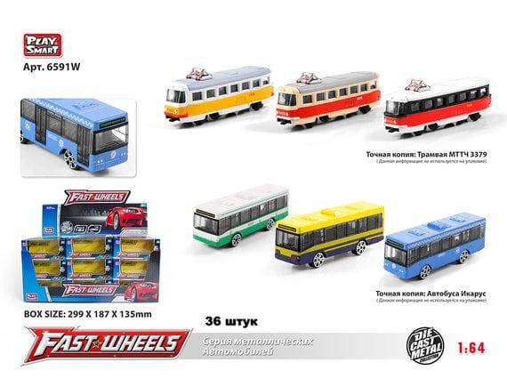 Металлическая модель автобус/трамвай 6591W