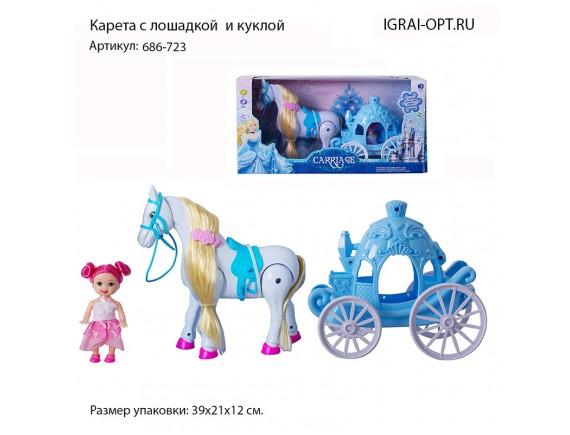 Карета с куклой 686-723