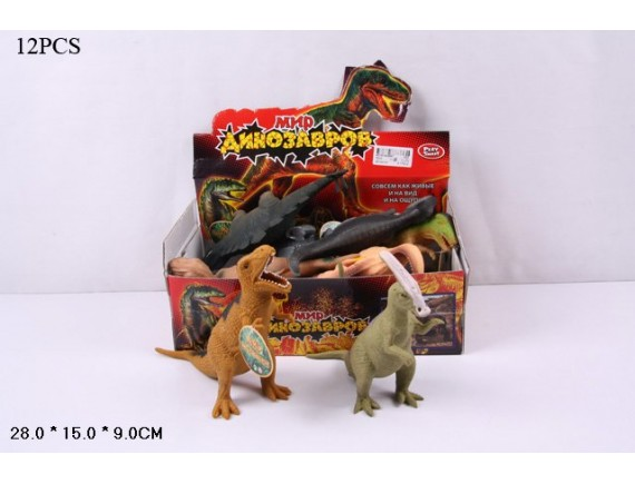 Фигурки динозавров 7210