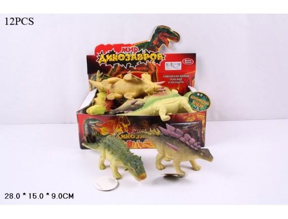 Фигурки динозавров 7211